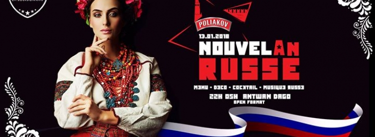 Nouvel AN RUSSE